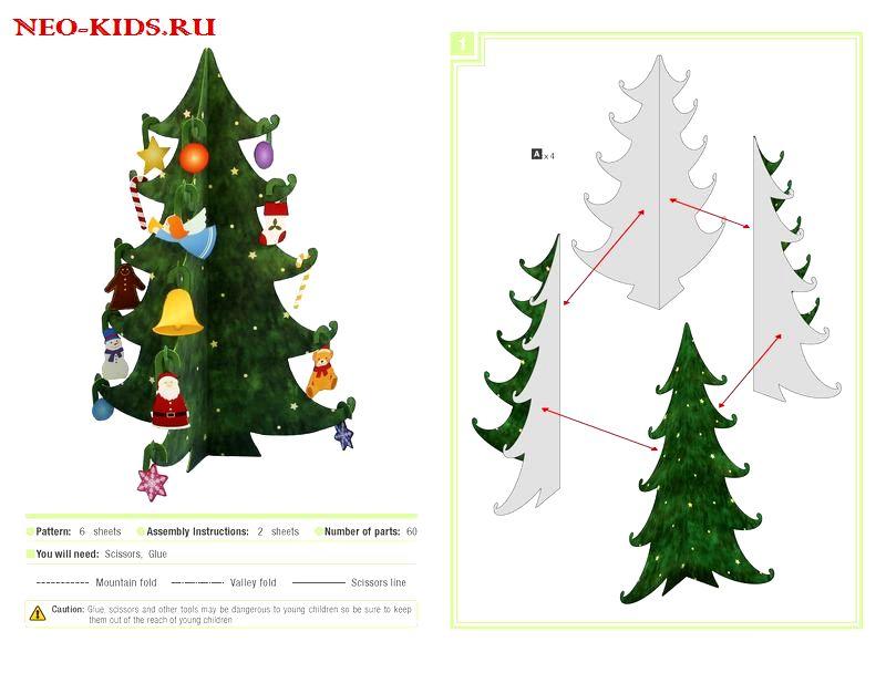 Новогодние елки из бумаги с инструкцией