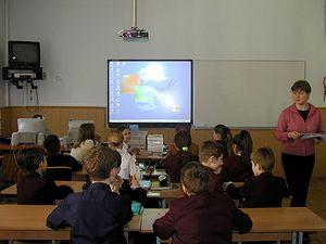 Как цифровые технологии изменят школу