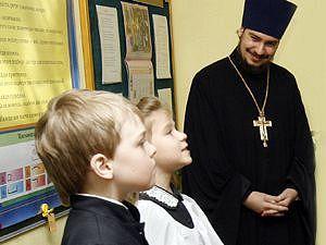 Основы религиозных культур и светской этики
