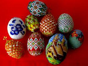 Пасхальные яйца из бисера, Пасха, как покрасить яйца к Пасхе, как украсить яйца к Пасхе