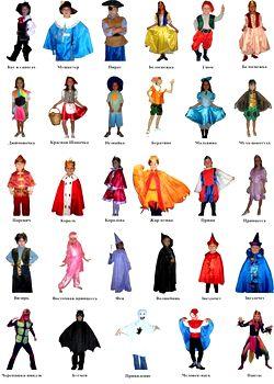 детские карнавальные костюмы,  как сделать карнавальный костюм,  карнавальные костюмы на Хэллоуин,  карнавальный костюм ангел,  карнавальный костюм своими руками,  поделки своими руками,  Праздник Halloween,  праздник Хэллоуин,  шьём сами карнавальный костюм