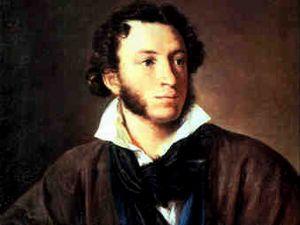 Стихи на английском языке А.С. Пушкин с переводом, изучаем английский язык, английский для детей