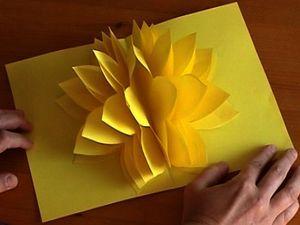 Киригами. Открытка Цветок. Как сделать открытку к празднику, открытки своими руками, поделки из бумаги, идеи подарков на Новый Год, объемная открытка из бумаги, как вырезать из бумаги, из цветной бумаги, схемы киригами, pop-up открытки