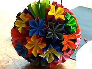 Оригами Кусудама, origami kusudama, как сделать кусудаму, как делать модульное оригами, украшения на елку своими руками, кусудама своими руками, оригами из модулей, шар кусудама