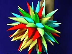 Оригами - снежинка из бумаги, как сделать кусудаму, как сделать елочные украшения самому, 3D оригами, оригами из модулей, как сделать снежинку из бумаги, как сделать звезду