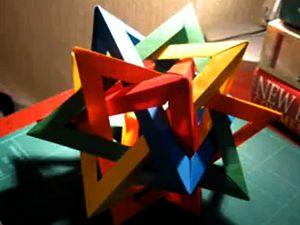 Как сделать из бумаги объёмное оригами видео
