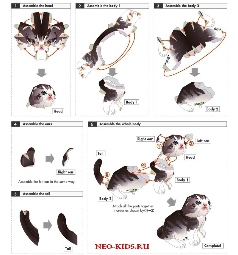 Объемная поделка из бумаги своими руками животные