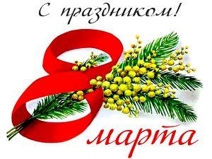 Поздравления к 8 марта на английском языке с русским переводом, стихи к 8 марта на английском языке с переводом, стихотворения к 8 марта на английском, поздравления на английском с переводом, английские стихи с переводом к праздникам